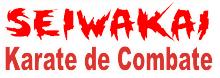 SEIWAKAI Лого