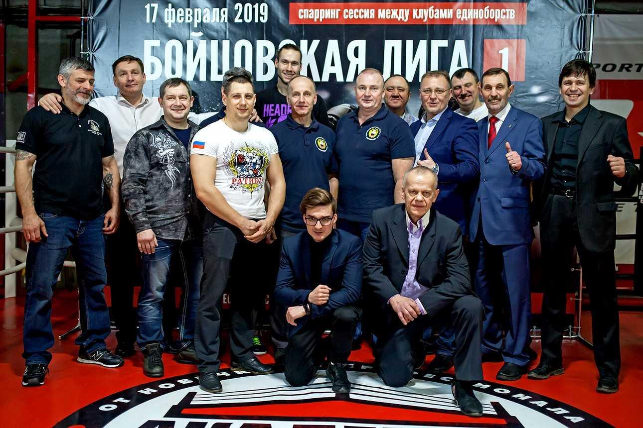 17,02,2019 Спаринг-сессия Бойцовская лига 1