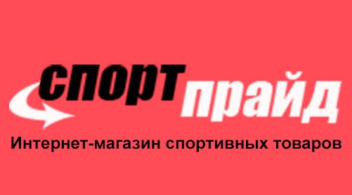 лого-спорт-прайд