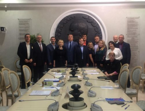 24 декабря 2019 года в Общественной Палате РФ проведен Круглый  стол