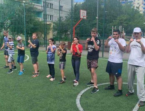 Первая тренировка ПГТ Новоивановское