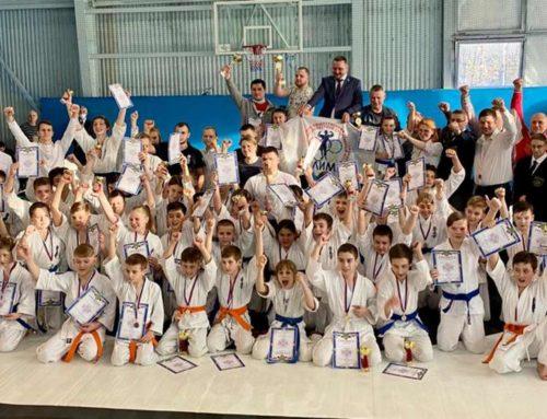 Кубок Московской областной федерации каратэ и Первенство Московской области по каратэ